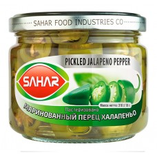 SAHAR перец Халапеньо маринованный  (зелёный) 310 г.  c/б