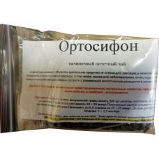 Ортосифон (тычиночный почечный чай)