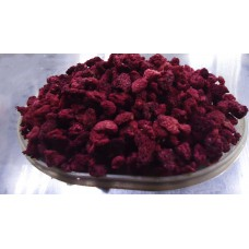 Малина ягоды